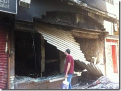 Bible Society of Egypt, bookshop, burnt