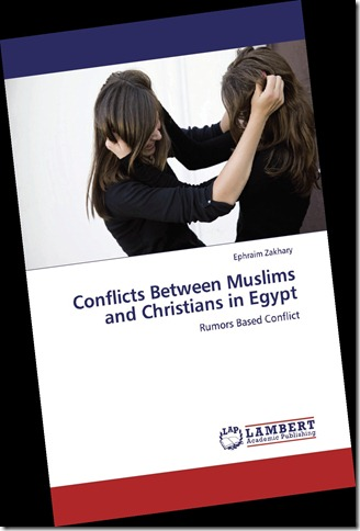 Ephraim Zakhary Conflicts Muslims Christians Egypt book