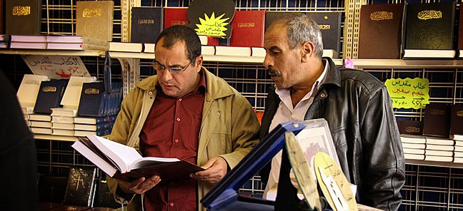 Bible-Society-of-Egypt-Book-Fair.jpg